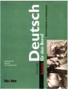 Deutsche Lernen Fur Den Beruf (Kursbuch)