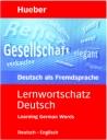 Lernworschatz Deutsch 2
