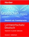Lernworschatz Deutsch 3